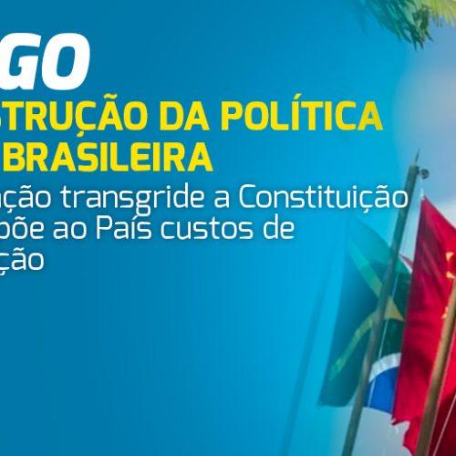 A reconstrução da política externa brasileira